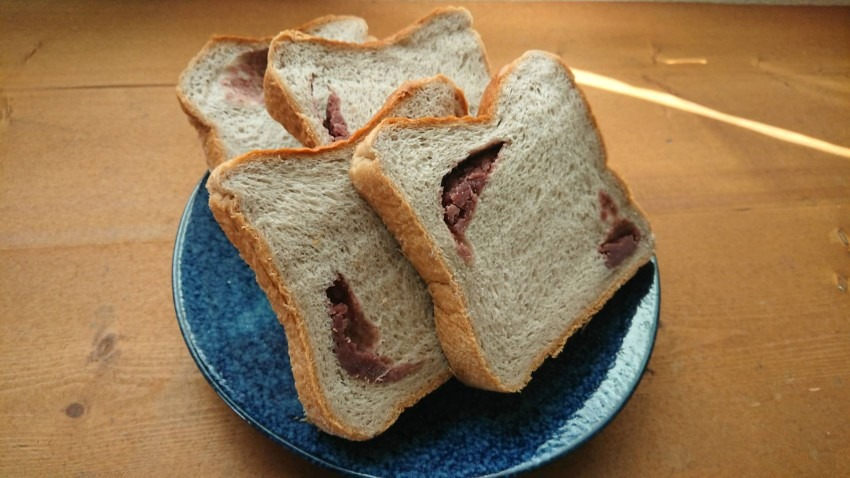 三木のおいしいパン屋「ダンケシェーン」