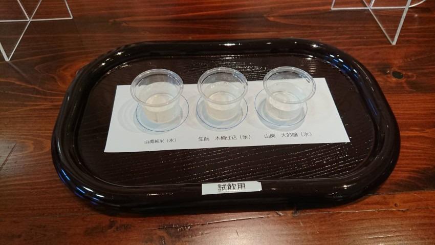 【おいしい日本酒☆香住鶴の直売所】福智屋
